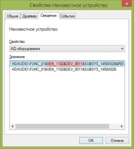 neizvestnoe_ustroistvo3-269x300.jpg