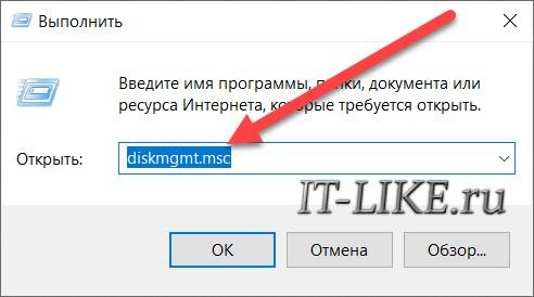diskmgmt-msc_.jpg
