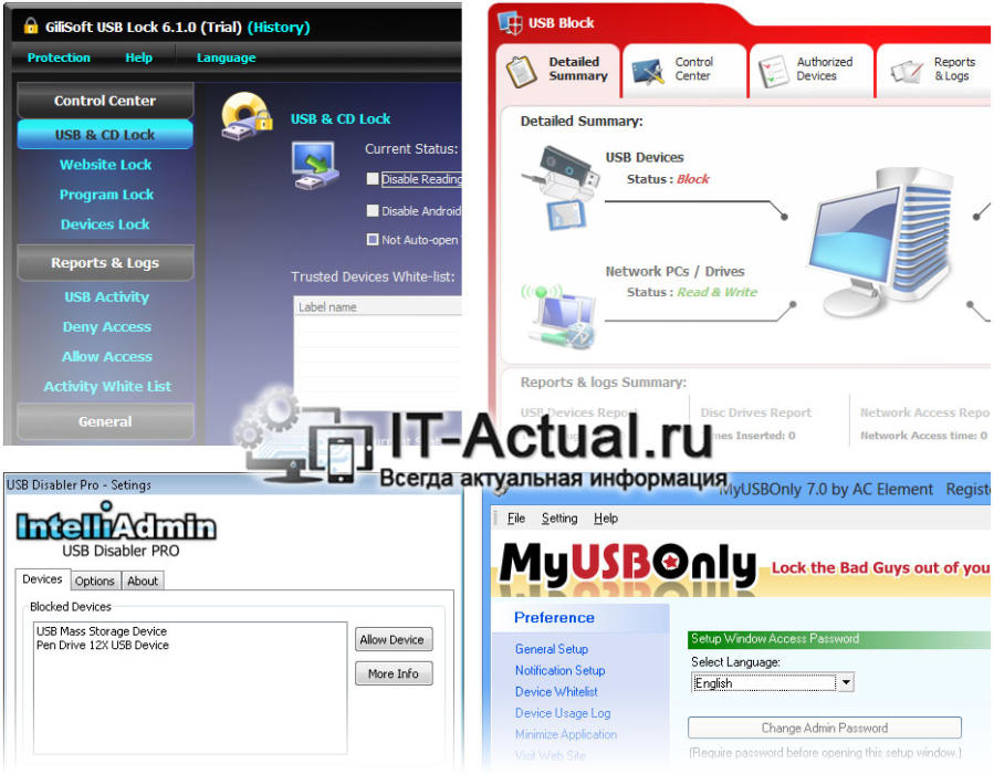 How-to-USB-disable-or-enable-or-management-access-8.jpg