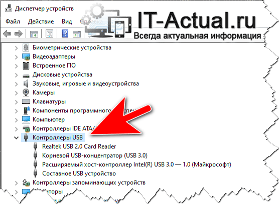 How-to-USB-disable-or-enable-or-management-access-9.png