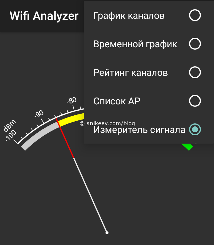 wifi-hacking-by-android-smartphone-wps-03.png