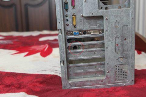 setevoy-razem-lan-kak-soedinit-dva-kompa-provodom-480x320.jpg