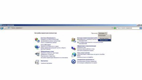 otkryvaem-dostup-ko-vsem-kategoriyam-i-nastroykam-480x270.jpg