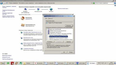 nastroyka-protokola-tsrip-480x270.jpg