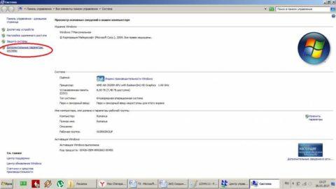 moy-kompyuter-svoystva-480x270.jpg