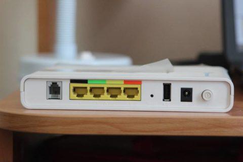 router-zadnyaya-panel-480x320.jpg