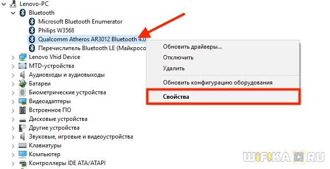 adaptery-bluetooth2.jpg