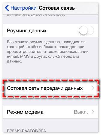 sotovaya-peredacha.jpg