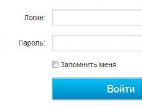 login-i-parol-rostelekom-280-210.jpg
