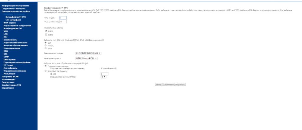 Screenshot_3-5-e1580619956918-1024x443.png