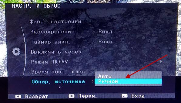 istochnik-ruchnoi.jpg