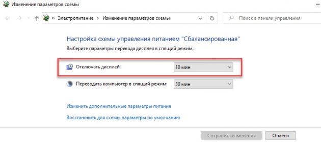 otkl-displey-e1585152702765.jpg