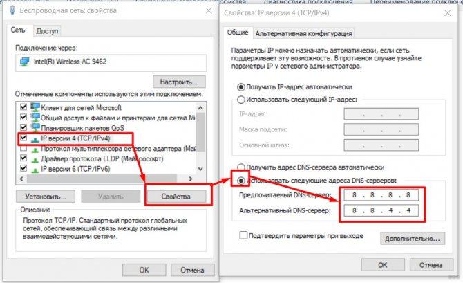 oshibka-dns_probe_finished_no_internet-bystryj-remont4.jpg