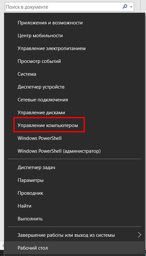 oshibka-dns_probe_finished_no_internet-bystryj-remont7.jpg