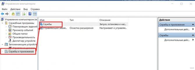 oshibka-dns_probe_finished_no_internet-bystryj-remont8.jpg