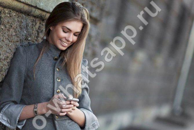 whatsappskahatsmartfon-3.jpg