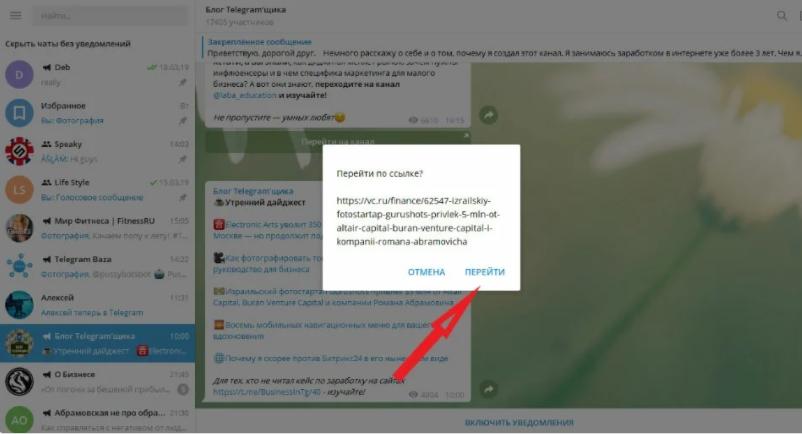 screenshot_3-36.jpg