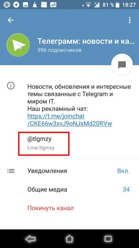 screenshot_5-34.jpg
