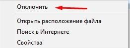 kak-otklyuchit-avtozapusk-messendzhera-diskord-4-poshagovyh-sposoba_4.jpg