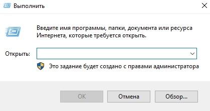 kak-otklyuchit-avtozapusk-messendzhera-diskord-4-poshagovyh-sposoba_5.jpg