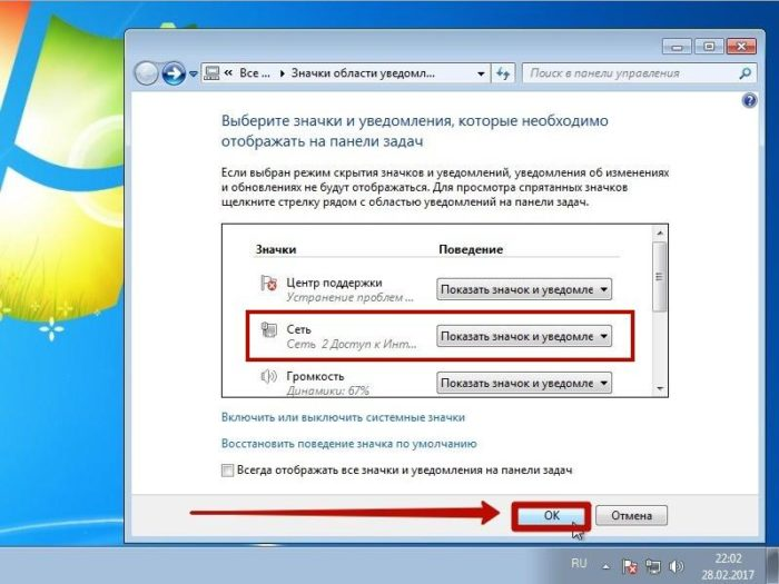 besprovodnaja-set-net-podkljuchenija-cea9ed1.jpg