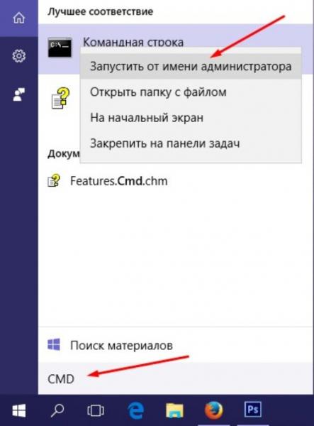besprovodnaja-set-net-podkljuchenija-f605aa4.jpg
