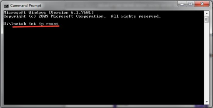 besprovodnaja-set-net-podkljuchenija-fec7447.png