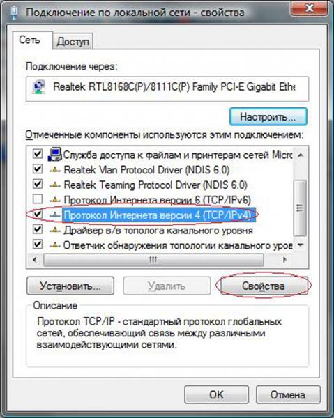 besprovodnaja-set-net-podkljuchenija-096dab5.jpg