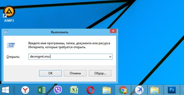 besprovodnaja-set-net-podkljuchenija-3fed934.png