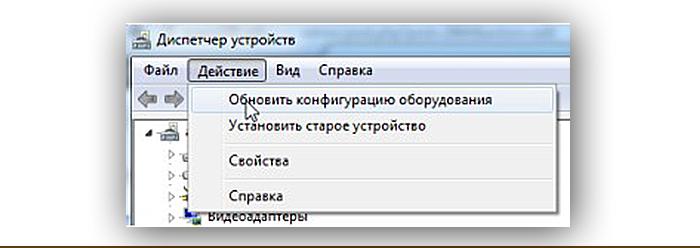 besprovodnaja-set-net-podkljuchenija-9ec607d.jpg