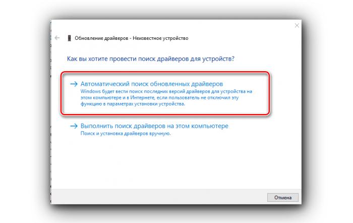 besprovodnaja-set-net-podkljuchenija-ebcc848.jpg