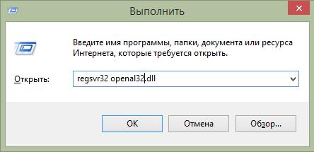 ruchnaya-ustanovka-fajla.png
