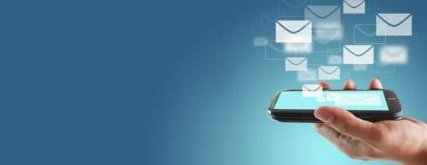 Отправка СМС