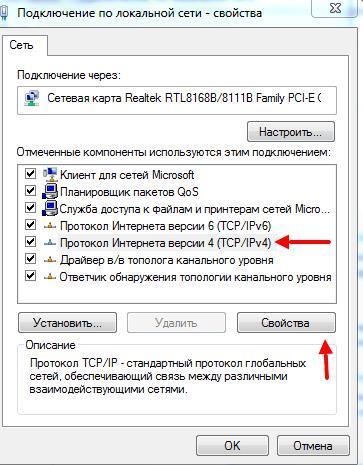 1127188513-vydelenie-protokola.jpg