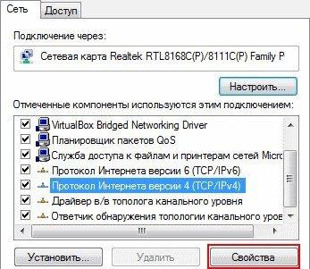 yandeks-dns-servera-polnaya-instrukciya-po-nastrojke-ot-homyaka2.jpg