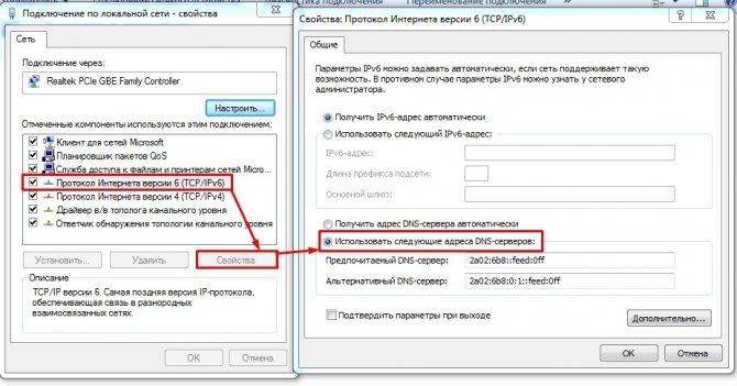 yandeks-dns-servera-polnaya-instrukciya-po-nastrojke-ot-homyaka4.jpg