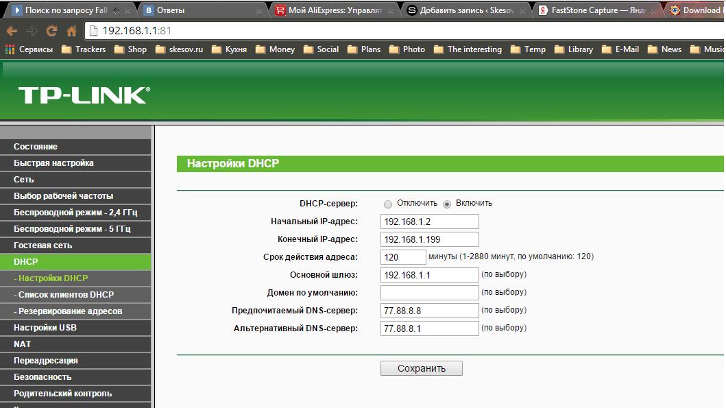 kak-ogradit-detey-ot-pornograficheskih-i-moshennicheskih-saytov-s-pomoshhyu.png