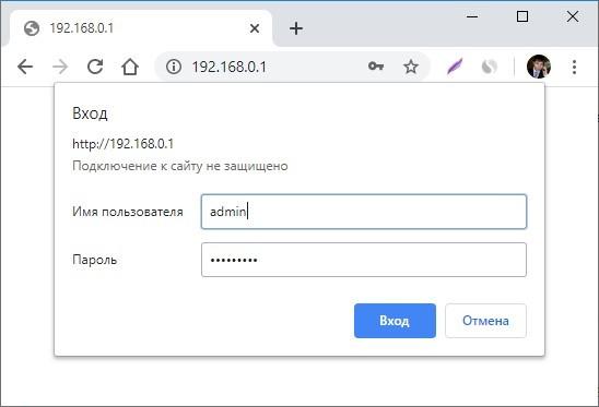 yandeks-dns-servera-polnaya-instrukciya-po-nastrojke-ot-homyaka5.jpg