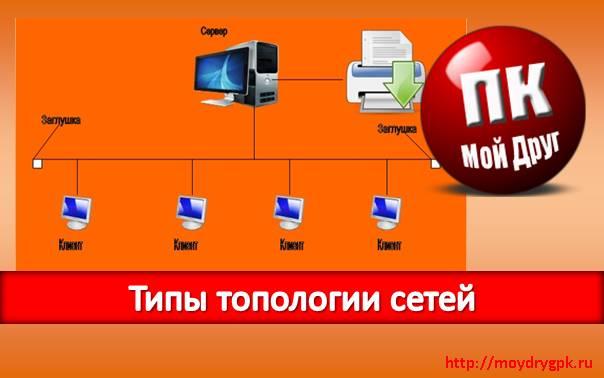 Tip_Seti-1.jpg