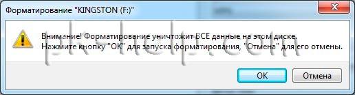 format-USB-4.jpg
