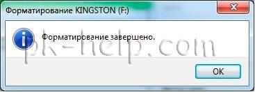 format-USB-5.jpg
