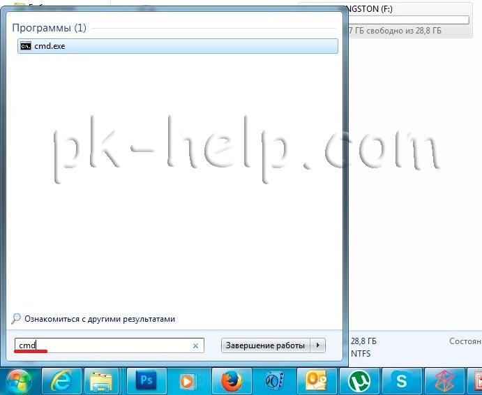 format-USB-10.jpg