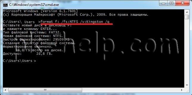 format-USB-11.jpg