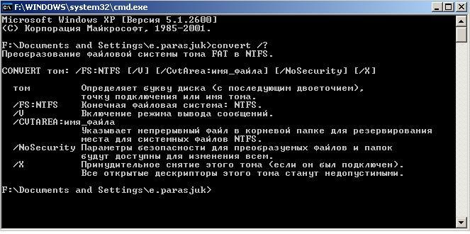 kak-otformatirovat-fleshku-EA717.jpg