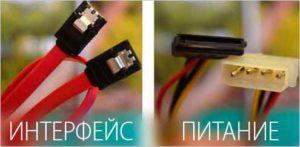 kak-podklyuchit-zhestkiy-disk-k-kompyuteru-7-300x147.jpg