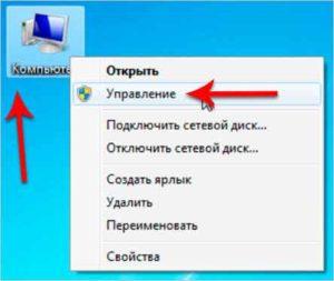 kak-podklyuchit-zhestkiy-disk-k-kompyuteru-15-300x253.jpg