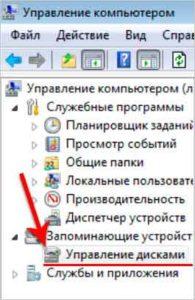 kak-podklyuchit-zhestkiy-disk-k-kompyuteru-16-195x300.jpg