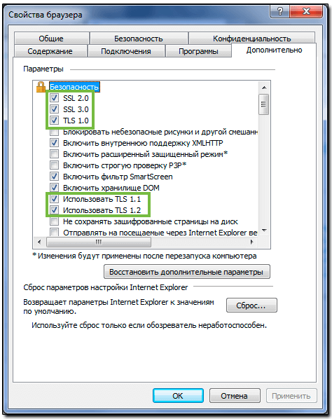 04-ssl-connection-error.png