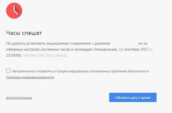 12-ssl-connection-error.jpg