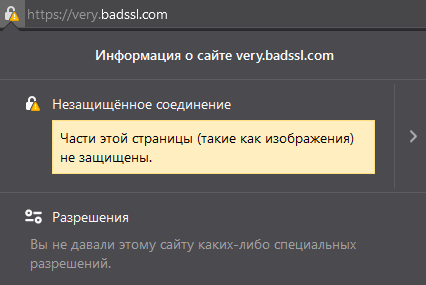 14-ssl-connection-error.png